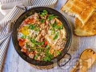 Яйца с домати, риба тон и ароматни подправки